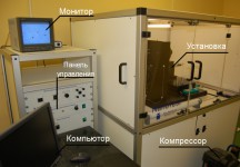 nanotest600-1